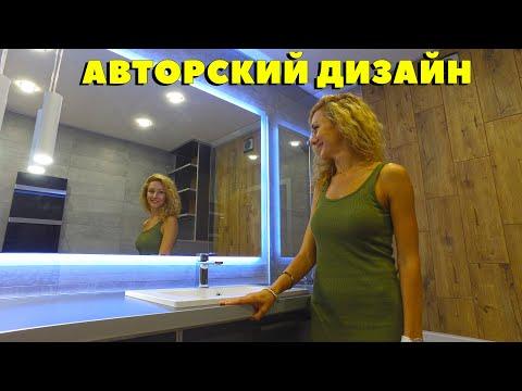 Таких квартир😍 в Краматорске вы ещё не видели!// КРАМАТОРСК
