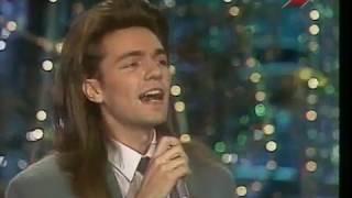 Дмитрий Маликов - Сторона родная (Песня Года 1991 Финал)