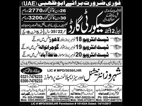 Jobs in Saudi Arabia, Bahrain & UAE, 16 November 2017