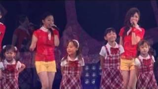 諸塚香奈実(THE ポッシボー) - Dream More Dreams!