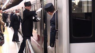 大阪市営地下鉄でも有数の混雑区間であり、関西圏でもトップクラスの混...