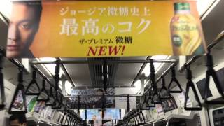 Billboard AD TOKYO - JR Sobu line HOT 100 Graphics(Mar. 25, 2016)...