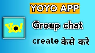 Yoyo app mai group chat kaise create kare yoyo app mai group kaise banaye screenshot 5