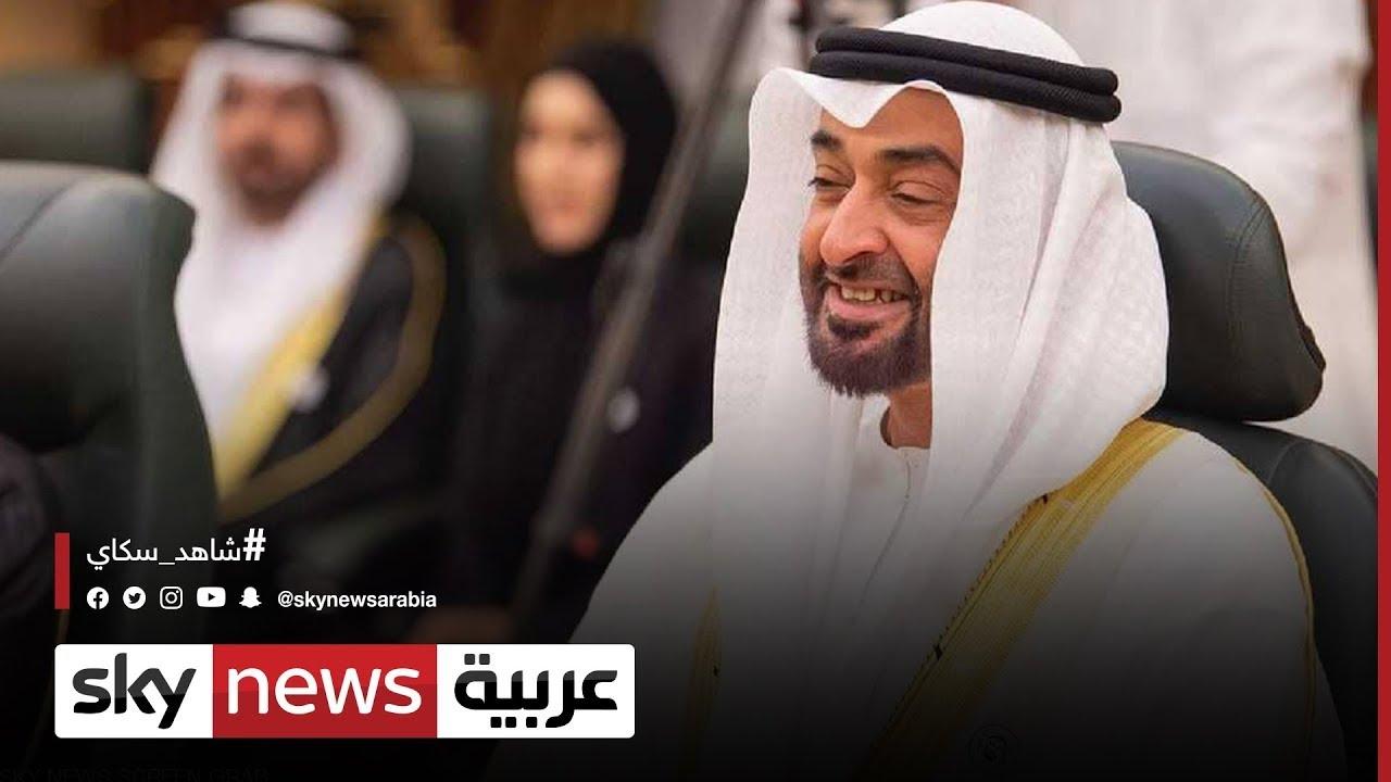 الشيخ محمد بن زايد يختتم مباحثاته في لندن مع رئيس الوزراء البريطاني بوريس جونسون| #مراسلو_سكاي  - نشر قبل 3 ساعة