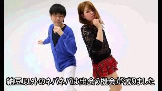 2014年に活動を開始した、兄妹ユニット「あっぷふぃ~るど」! あっ...