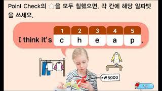 20201026 6학년 9단원 6차시(천재함)