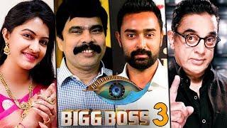 Rakshitha & Powerstar in Big Boss 3 ? Vijay TV, Kamal Haasan, Oviya I Hot Cinema News