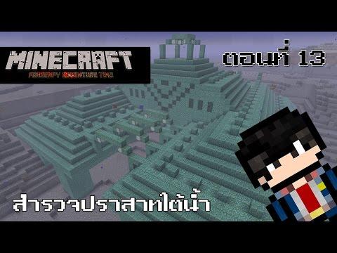 Minecraft (1.8.1)