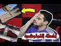 اخطاء الفوتوشوب I كللللهم كذابين !! 😲😲