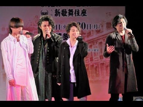 ミュージカル『1789 -バスティーユの恋人たち-』製作発表~歌唱編~   エンタステージ