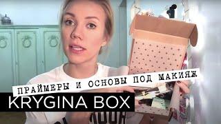 Елена Крыгина Krygina Box №3