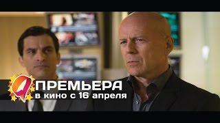 Добро пожаловать в рай (2015) HD трейлер | премьера 16 апреля