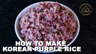 How to Make Korean Purple Multigrain Rice Perfectly  Cooking with My Hubby