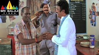 Attili Sattibabu LKG Telugu Movie Part 10/13 | Allari Naresh, Vidisha | Sri Balaji Video