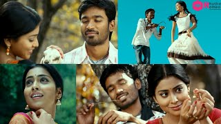 Kutty - Yaaro En Nenjai | Cute Love Whatsapp Status Tamil | HD FullScreen | Dhanush | 30Second Video