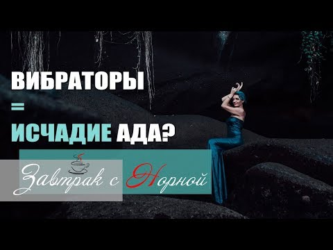 лучше Данилов удовлетворить как девушку