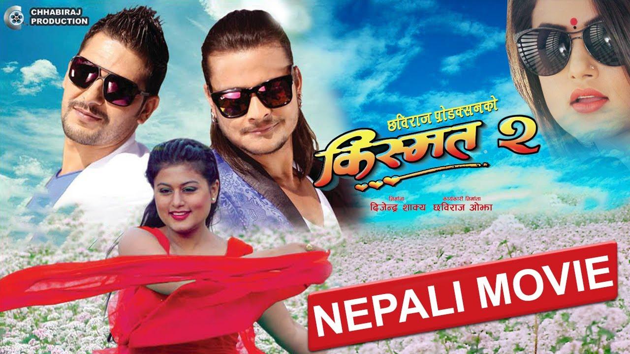 Download KISMAT 2 | किस्मत २ | NEPALI FULL MOVIE | Shilpa Pokharel, Kishor Khatiwada,Prithivi Raj