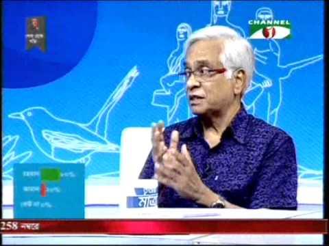 Bangla Talk Show: Tritiyo Matra Episode 4379, 02 August 2015, Channel i