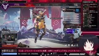 【APEX】tomodachi_inakatta_guerrilla【ぶいすぽ/如月れん】