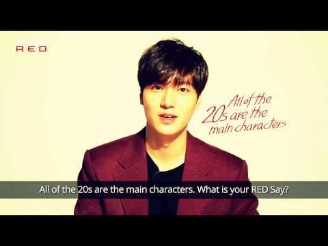 geun suk and shin hye dating