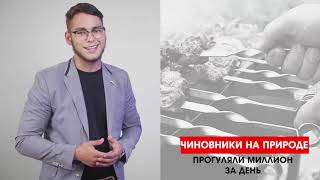 Опасная медицина и сёла без цивилизации  Бородавченко Александр
