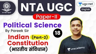 NTA UGC NET 2020 (Paper-2) | Political Science by Pareek Sir | Indian Constitution (Part-2)