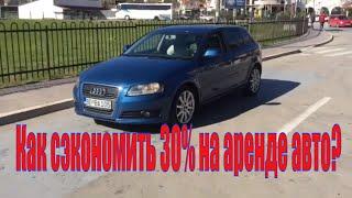 Аренда авто в Черногории. Audi A3,2010 Без залога и франшизы