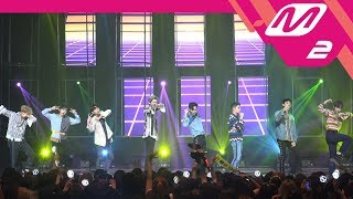 [MPD?? 4K] ?? ??? Ko Ko Bop ?? EXO Fancam @??????_170810 MP3
