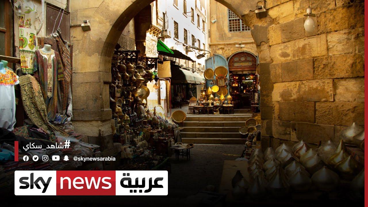 تراثنا.. معرض مصري لتشجيع الحرف اليدوية والتراثية | #الاقتصاد  - 14:55-2021 / 10 / 14