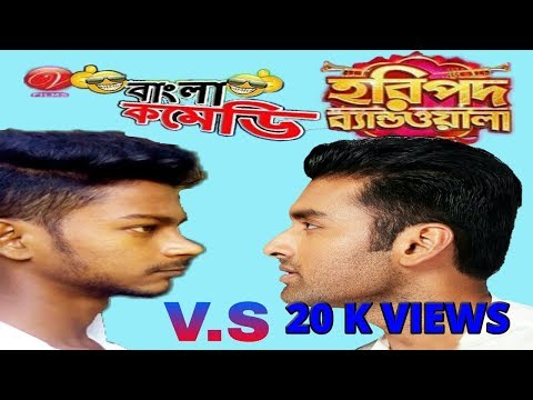 Haripada Bandwala ANKUSH VS BIJOY