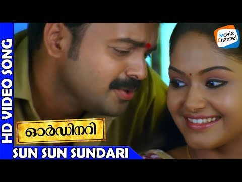 Sun Sun Sundari  ORDINARY  New Malayalam Movie  Song  VidyaSagar  KunchackoBoban