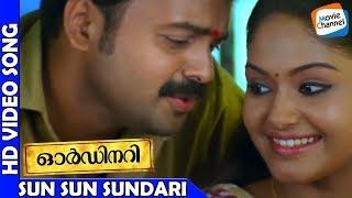 Sun Sun Sundari   ORDINARY   New Malayalam Movie Video Song   VidyaSagar   KunchackoBoban