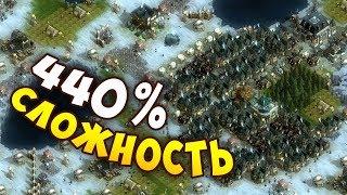 ФИНАЛ ЗИМНЕЙ КАРТЫ НА 440%! - They Are Billions. Карта 3