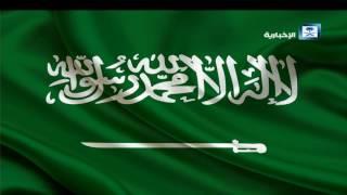 المملكة تقطع العلاقات الدبلوماسية والقنصلية مع دولة قطر