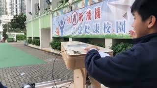 Publication Date: 2019-03-13 | Video Title: 仁濟STEM FAIRE 2019 - 抗毒紙飛機 - 仁濟