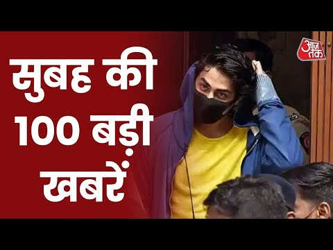 Hindi News Live: देश-दुनिया की सुबह की 100 बड़ी खबरें I Latest News I Top 100 I Oct 8,2021