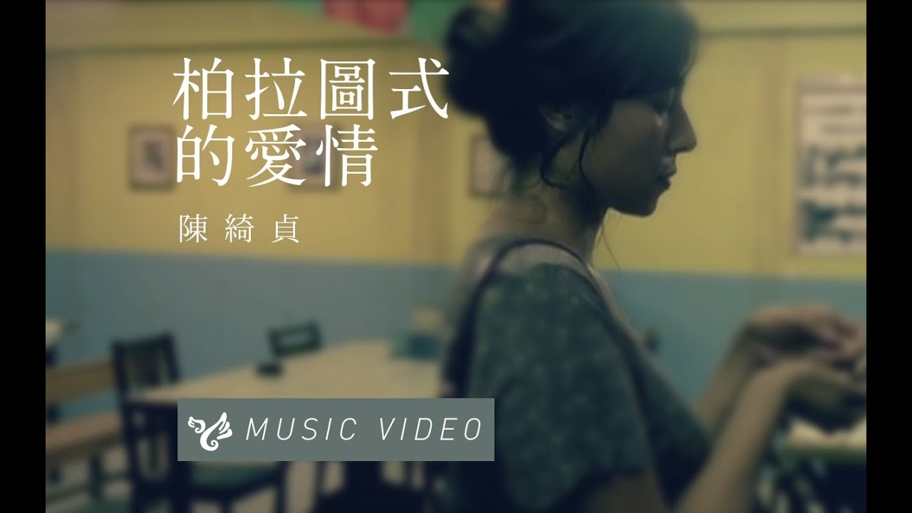 -official-music-video-teamear-1394344151