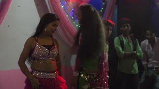 Bhojpuri Arkestra Choli Khol Ke    New Bhojpuri Video Arkestra Dance Program 2017 Orchestra