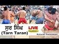 🔴 [Live] Sur Singh (Tarn Taran) Kabaddi Tournament 20 Mar 2018