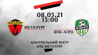 LIVE / КМ.  МФК Металург (Запоріжжя) - ФК ВПК-Агро (Вишневе)