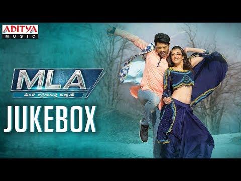 MLA Full Songs Jukebox    MLA Movie Songs    Nandamuri Kalyanram, Kajal Aggarwal    Mani Sharma