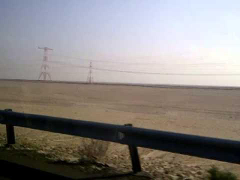 Al Silah Abu Dhabi