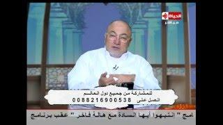 خالد الجندي: الفضائيات تعطي 75% من ضيوفهم ألقاب وهمية (فيديو)