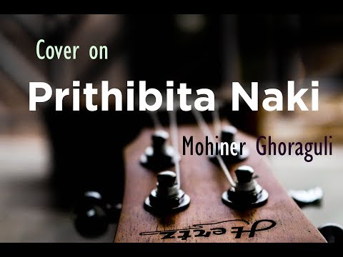 "AcoUke Cover On ""Prithibita Naki Choto Hote Hote"" By 'Mohiner Ghoraguli'"