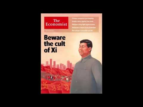 The Economist (The Economist audioBook) NEW