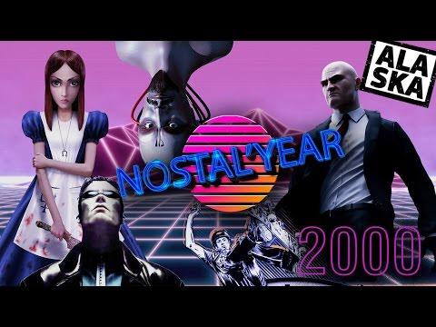 ЛУЧШИЕ ИГРЫ 2000 ГОДА [Nostalyear]
