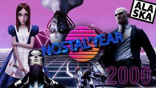 ЛУЧШИЕ ИГРЫ 2000 ГОДА [Nostal'year]