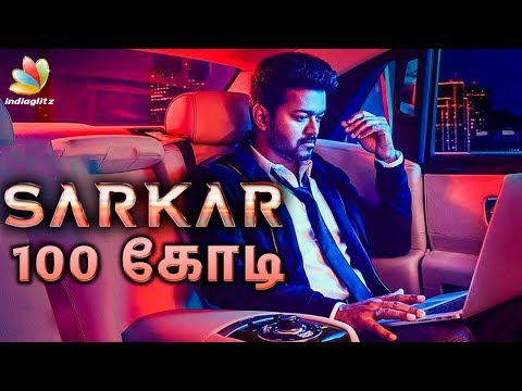 Sarkar's Pre-Release Business is 100 Crores? | Vijay's Thalapathy 62 | Hot News thumbnail