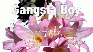 [은성 반주기] Gangsta Boy - 유키스(U-KISS)