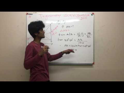 Sri Lankan GCE Ordinary Level 2010 Mathematics Trigonometry Exam Past Paper Explanation